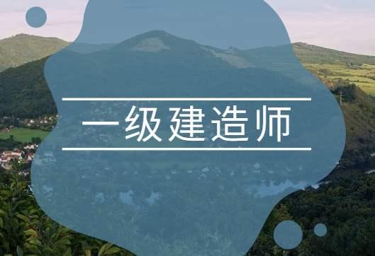 2020年四川省一级房建挂靠一年多少钱?