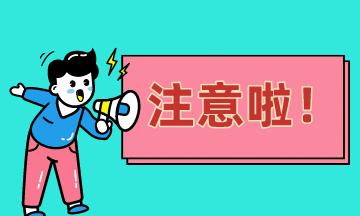 2020年江苏省一级房建挂靠多少钱?