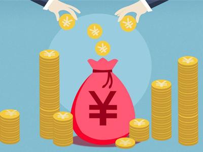 2021年陕西省注册税务师证书挂靠市场费用怎么样?